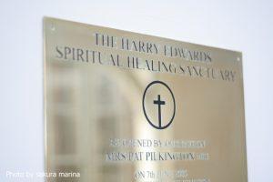Edwards Healing Sanctuary